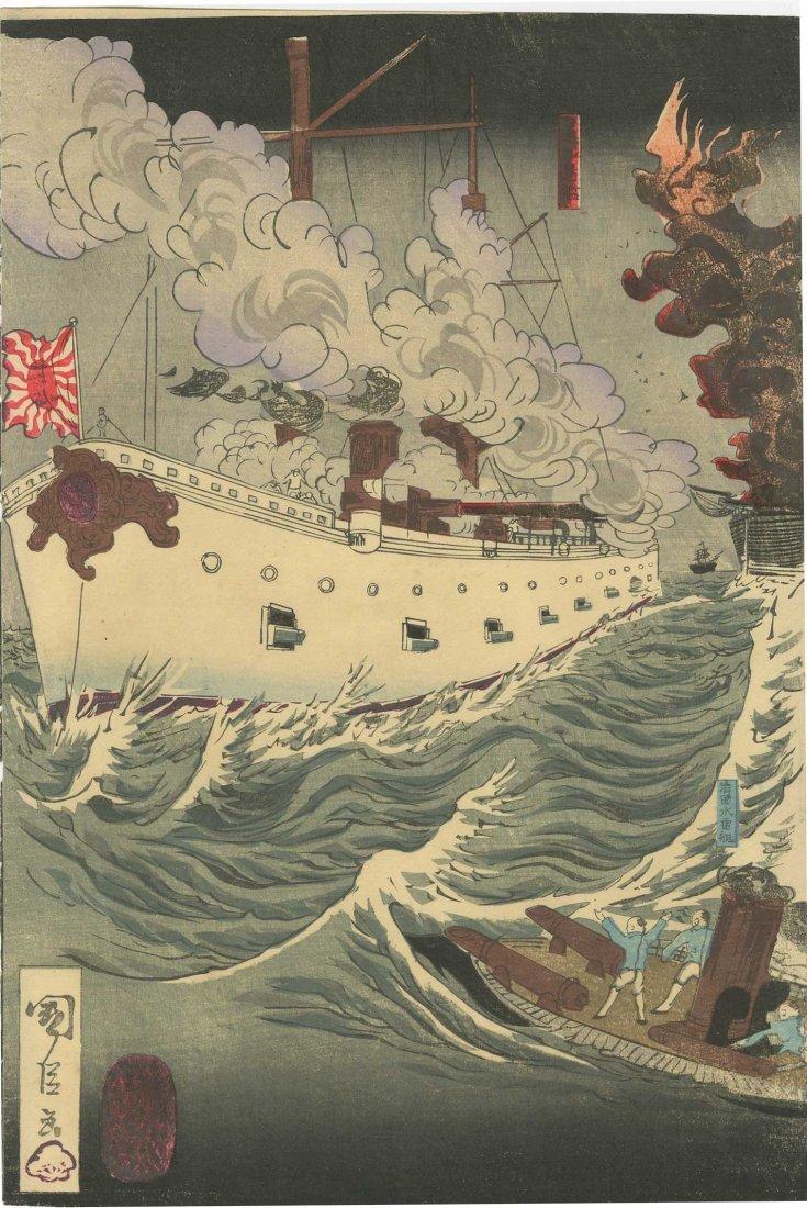 Kuniomi: Naval War Triptych, 1895 - 2