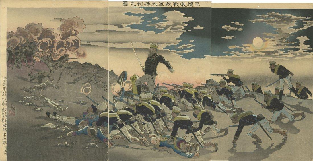 Kobayashi Kiyochika: Japanese War Triptych, 1895