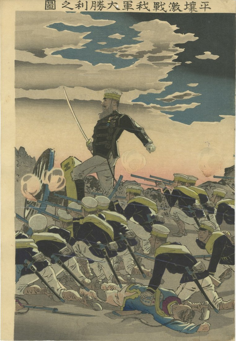 Kobayashi Kiyochika: Japanese War Triptych, 1895 - 3
