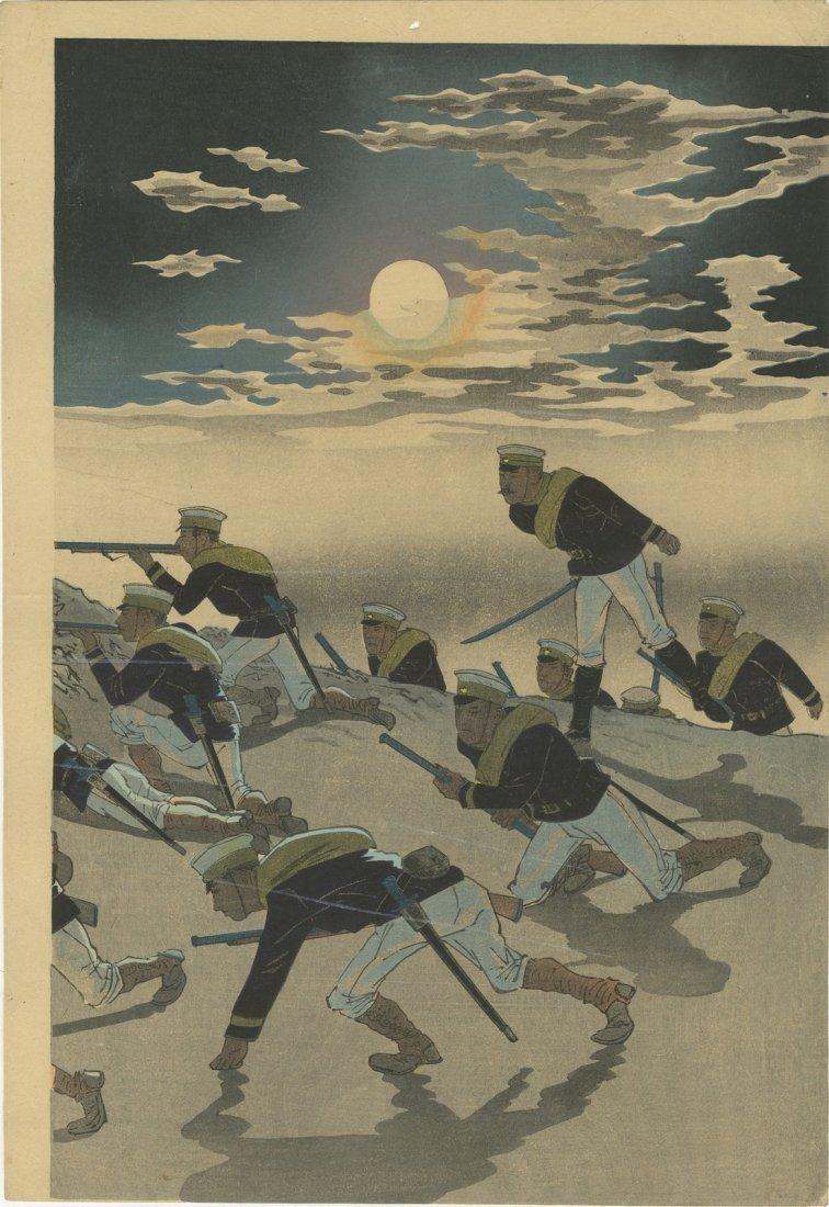 Kobayashi Kiyochika: Japanese War Triptych, 1895 - 4