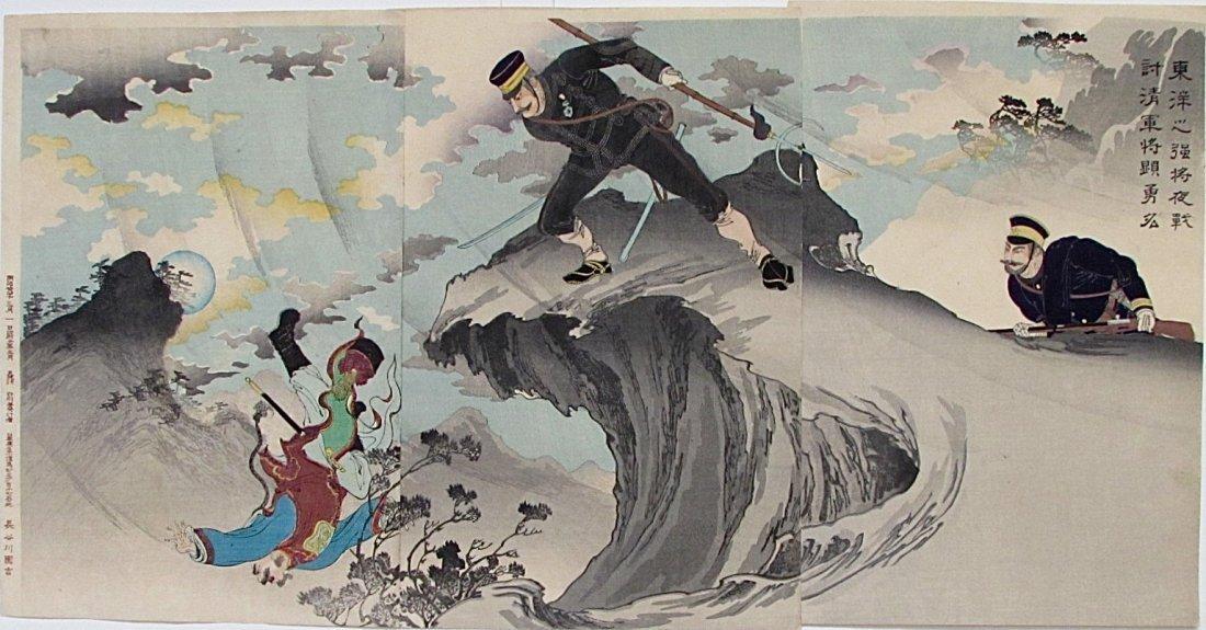 Sino-Japanese War Triptych