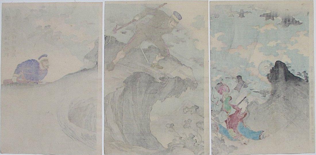 Sino-Japanese War Triptych - 2