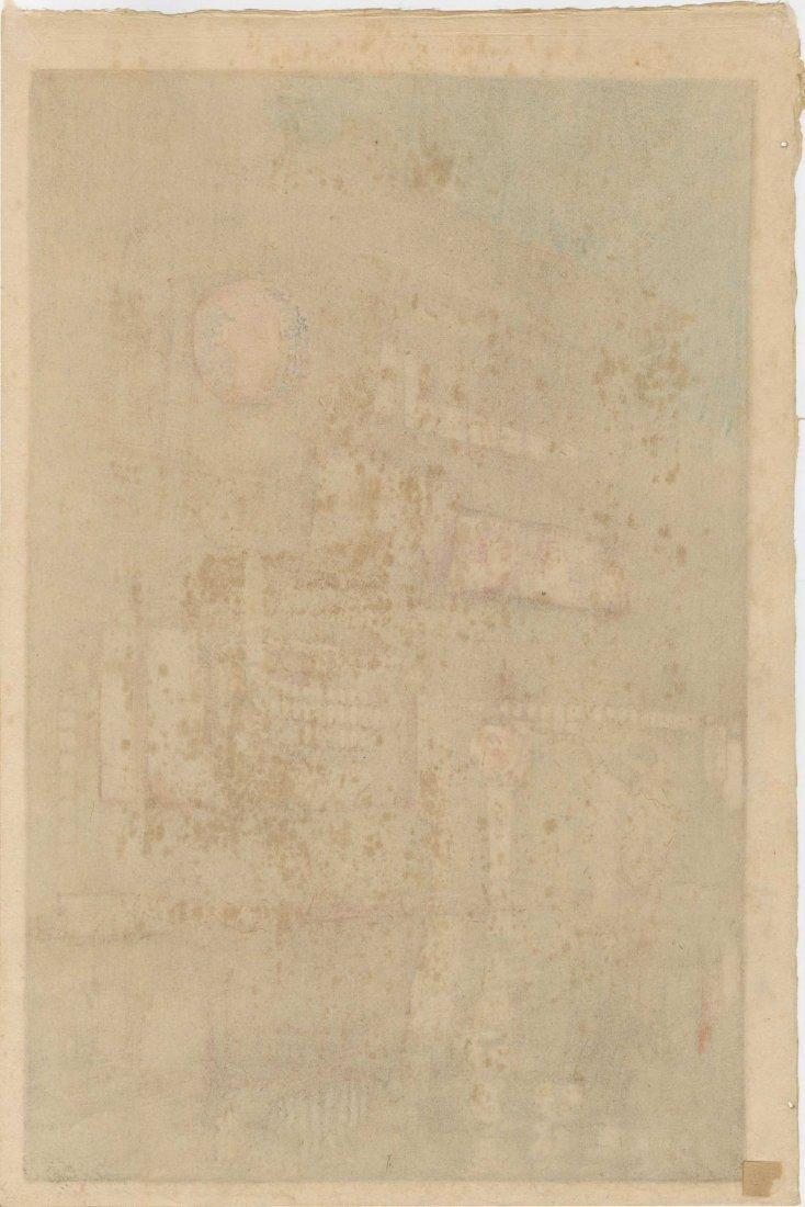 Hiroshi Yoshida: Kagurazaka Dori ( Night Rain), 1929 - 2