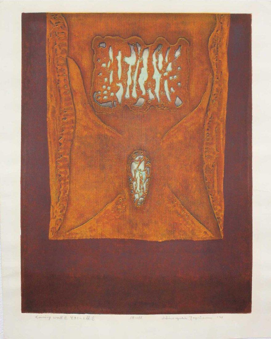 Hiroyuki Tajima: Diving Wall E, 1971 - 2