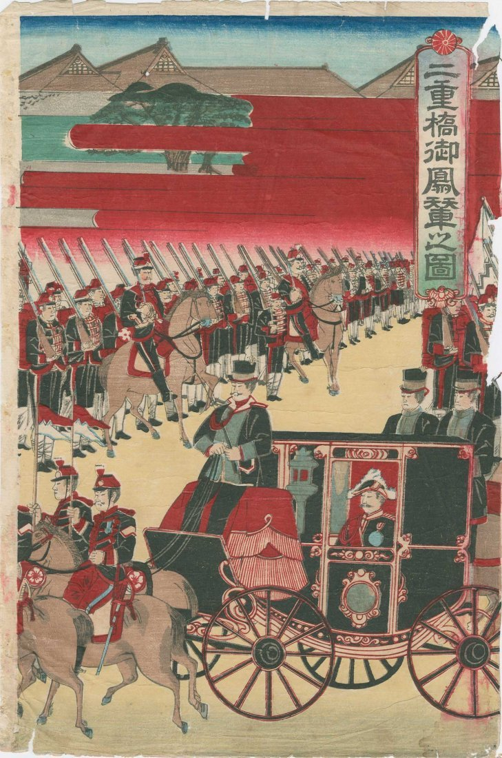 Utagawa School: Meiji Emperor's Horse Drawn Carriage, - 6