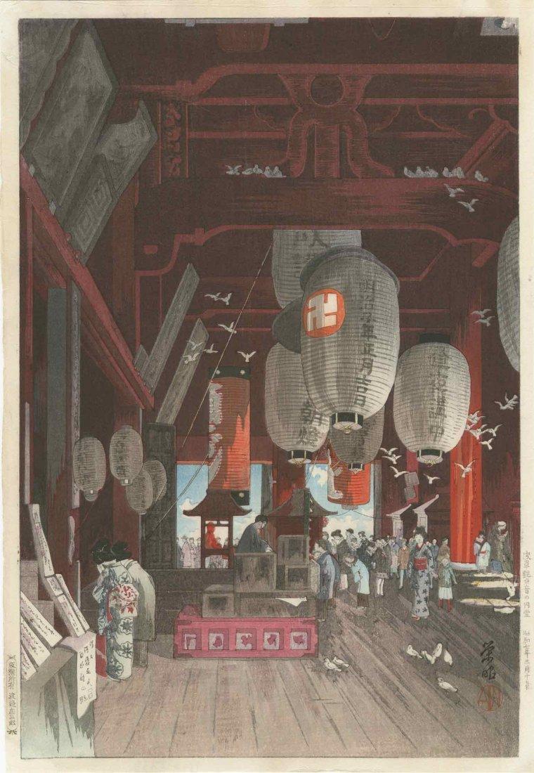 Eisho Narazaki: Asakusa Temple, 1932