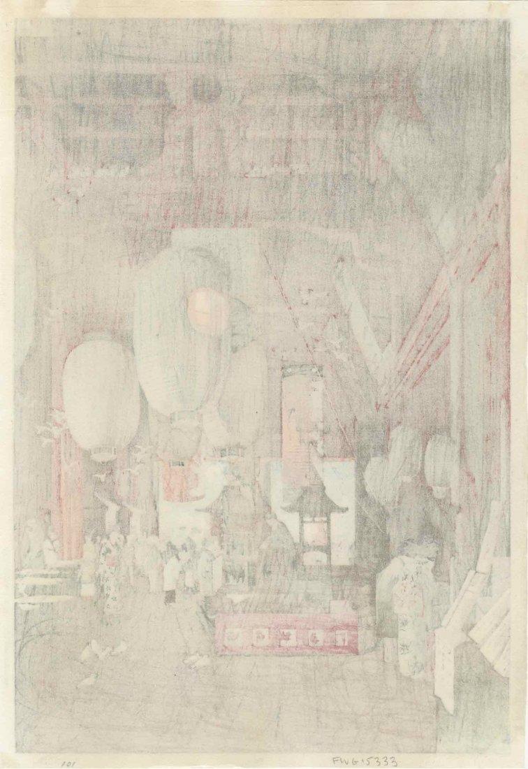 Eisho Narazaki: Asakusa Temple, 1932 - 2