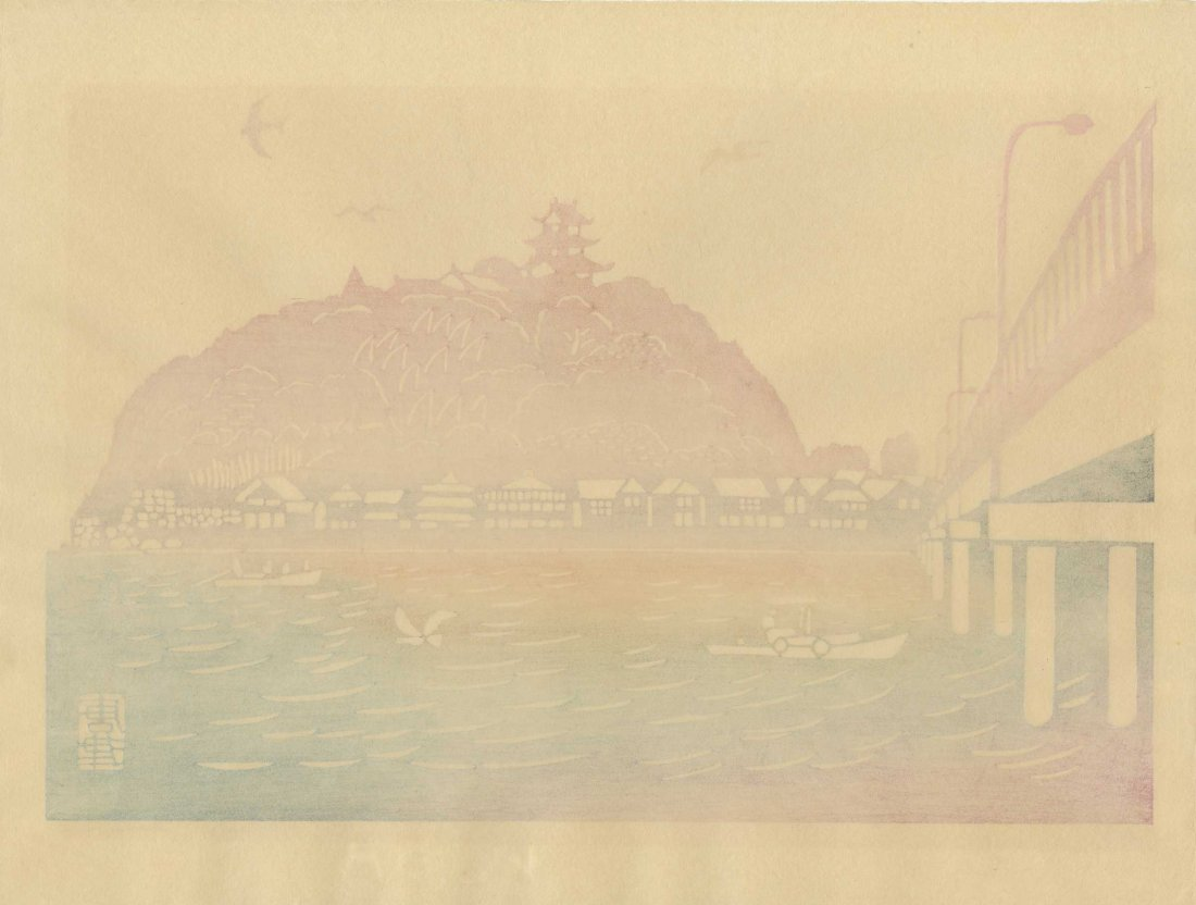 Kunio Isa: Enoshima Island, 1967 - 2