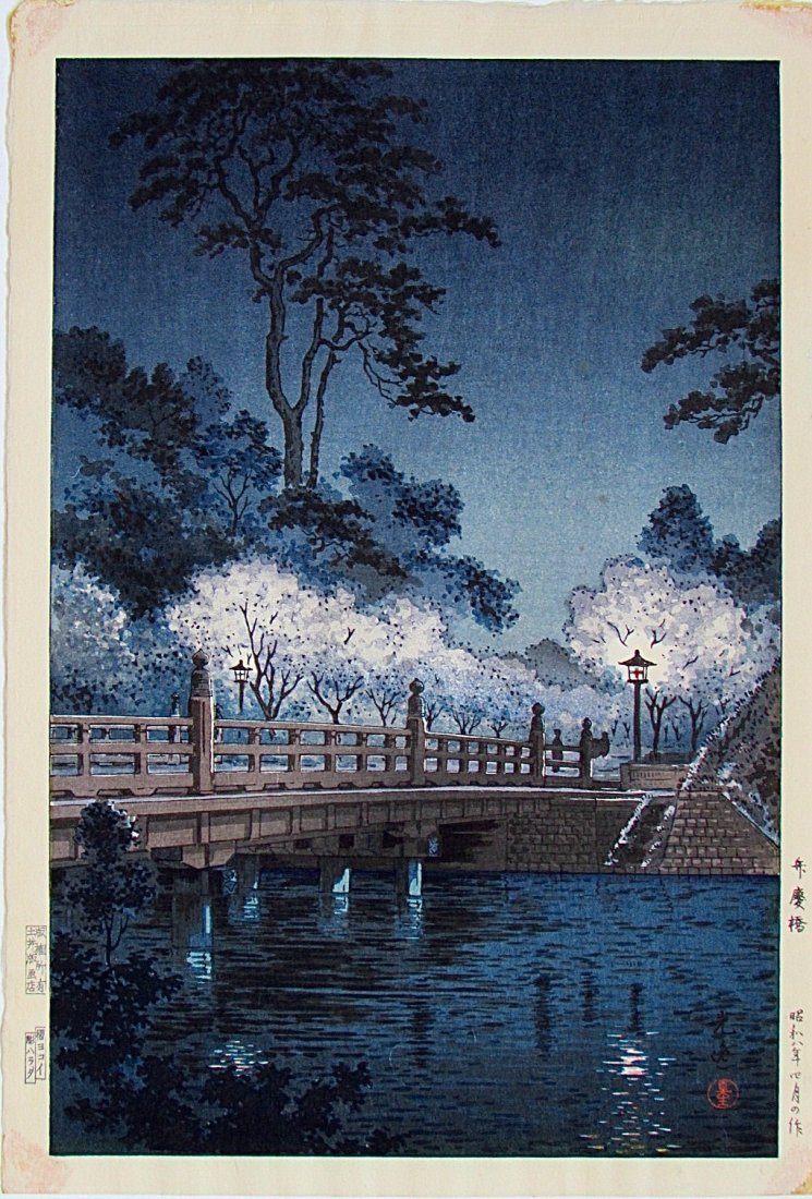 Tsuchiya Koitsu: Benkei Bridge