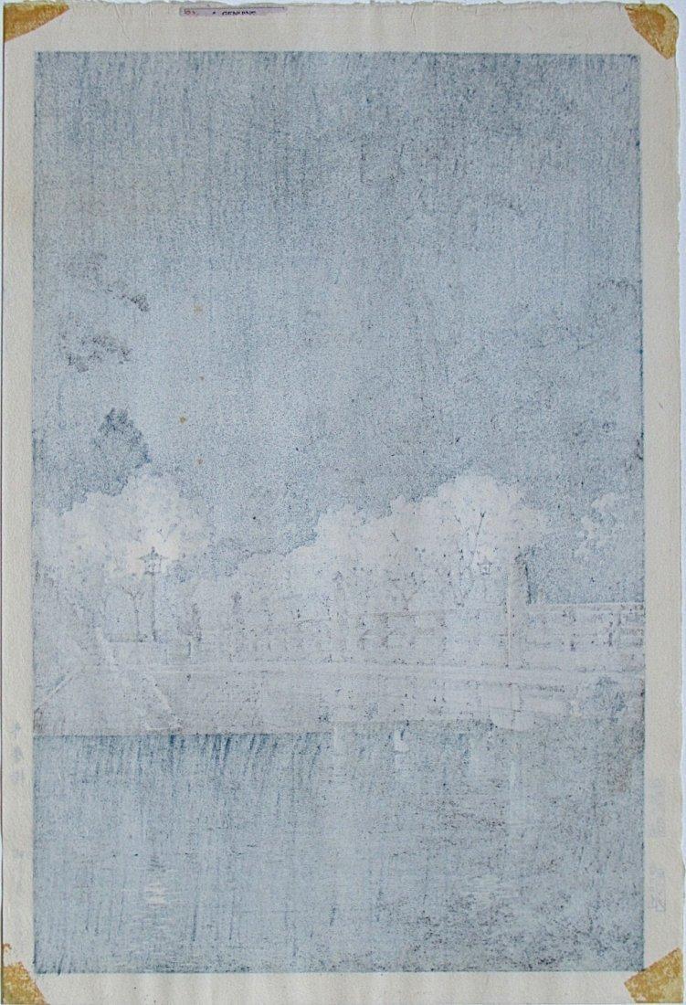 Tsuchiya Koitsu: Benkei Bridge - 2
