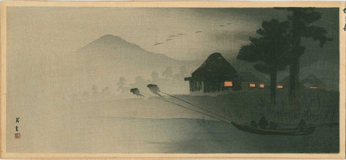 Shoun Yamamoto: Pulling a Ferry Up River, 1920's