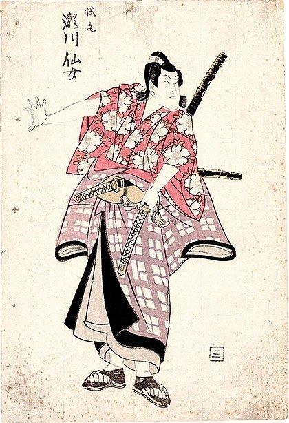 Toyokuni I: Kabuki Actor, 1810