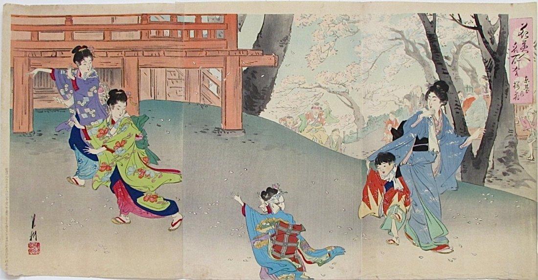 Ogata Gekko: Cherry Blossoms at Azumadai, 1895