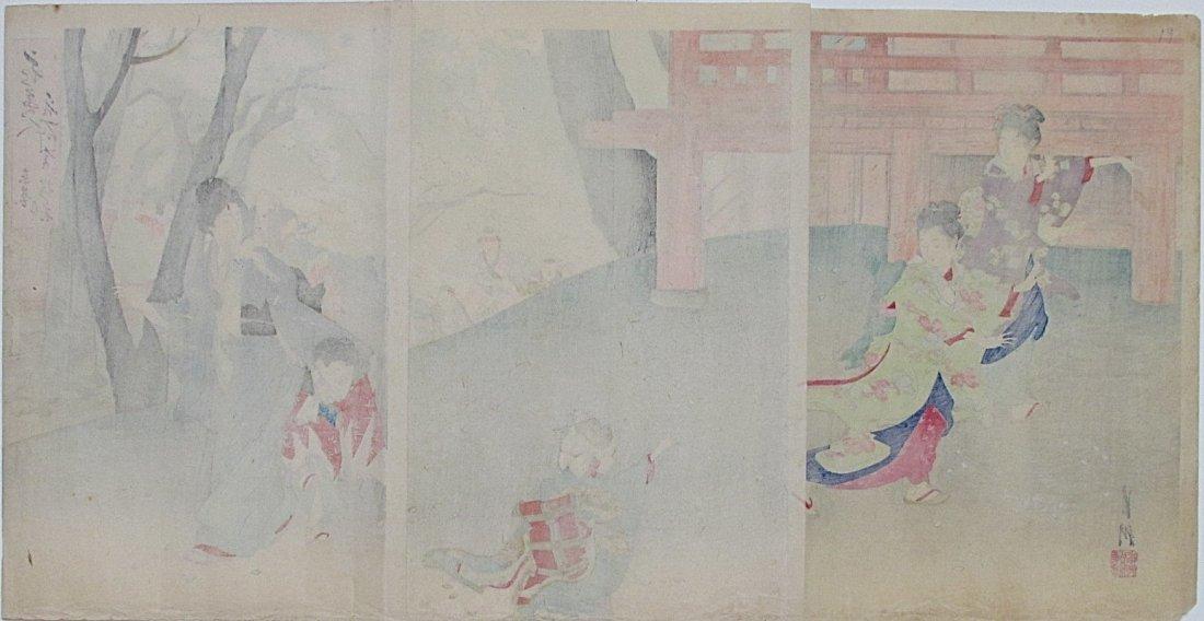Ogata Gekko: Cherry Blossoms at Azumadai, 1895 - 2