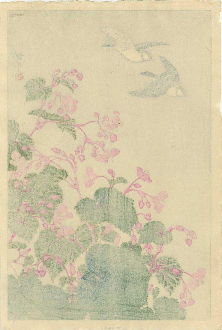 Ohara Koson: Great Tits and Begonias, 1932 - 2