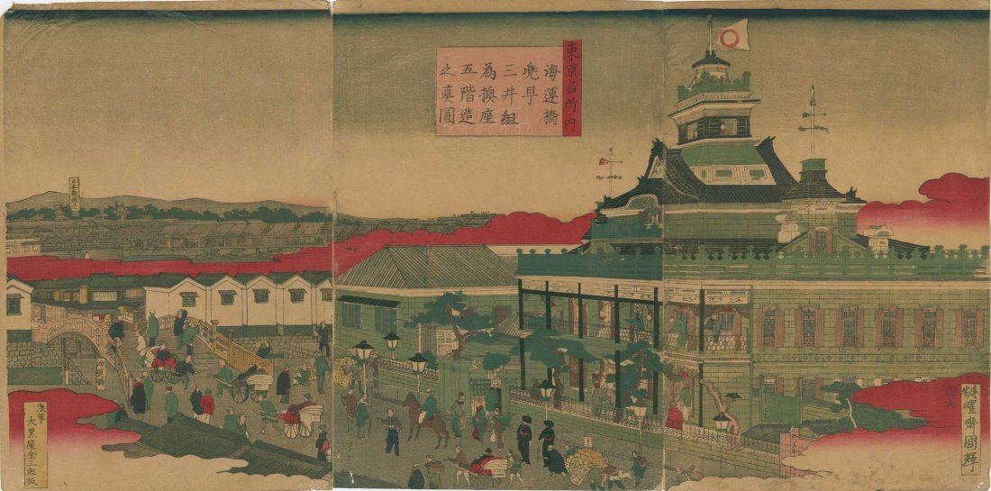 First Bank of Japan and Kaiun Bridge Triptych,1873