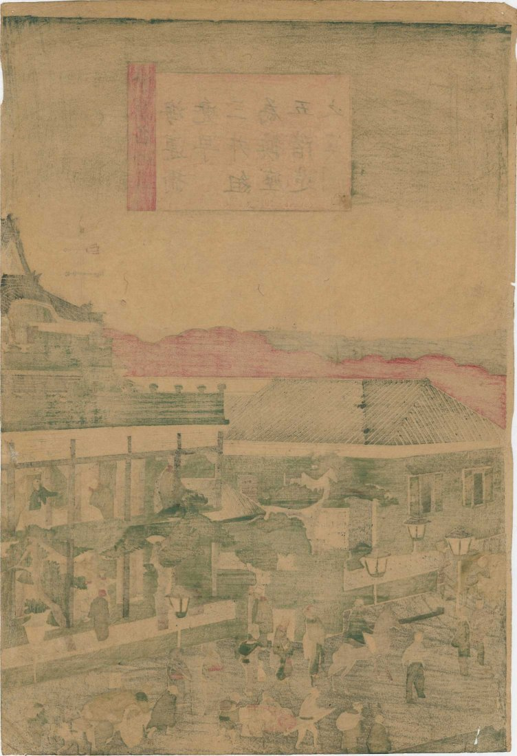 First Bank of Japan and Kaiun Bridge Triptych,1873 - 3
