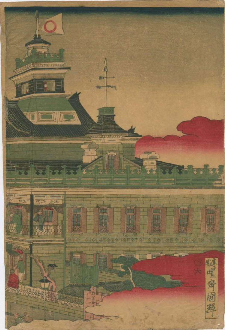 First Bank of Japan and Kaiun Bridge Triptych,1873 - 4