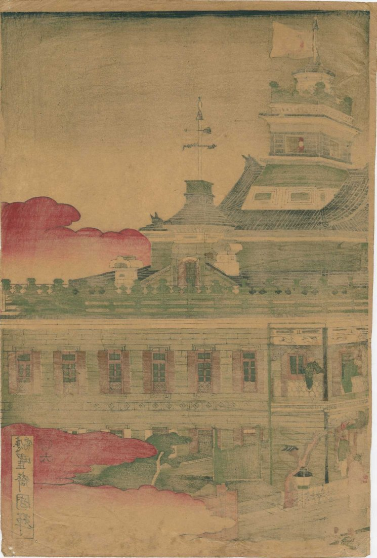 First Bank of Japan and Kaiun Bridge Triptych,1873 - 5