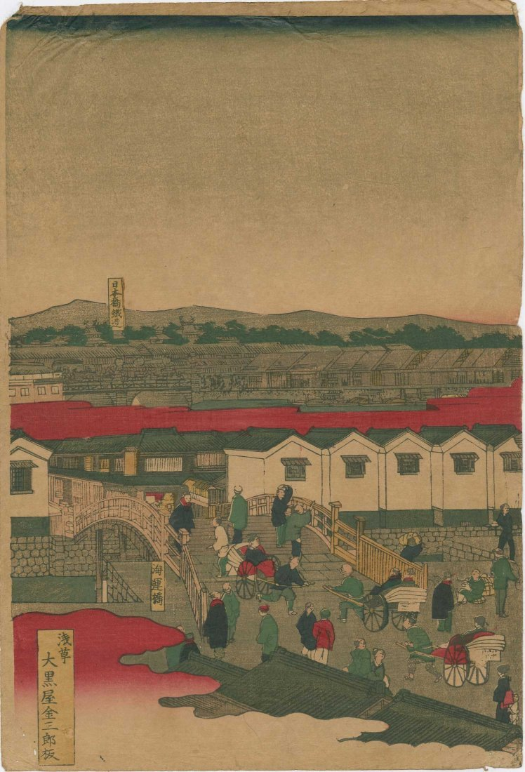 First Bank of Japan and Kaiun Bridge Triptych,1873 - 6
