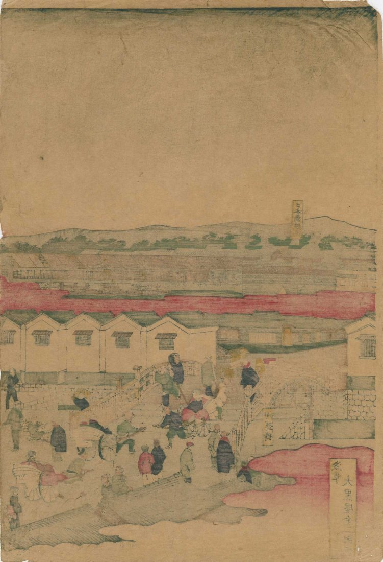 First Bank of Japan and Kaiun Bridge Triptych,1873 - 7