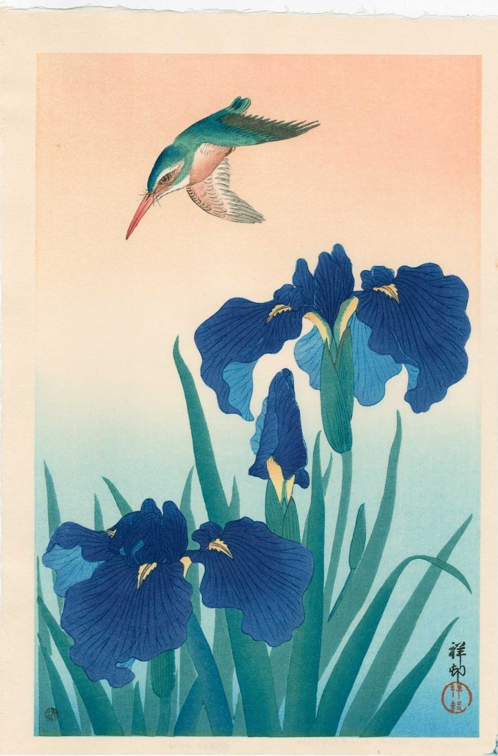 Ohara Koson: Kingfisher and Blue Iris, 1926