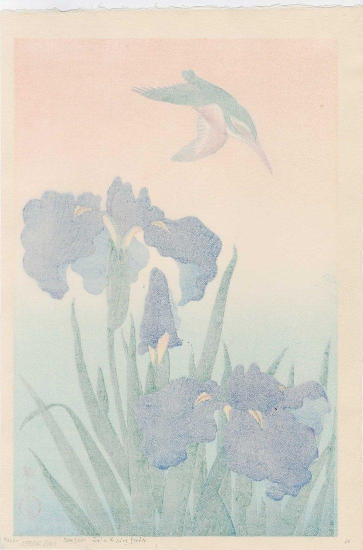Ohara Koson: Kingfisher and Blue Iris, 1926 - 2