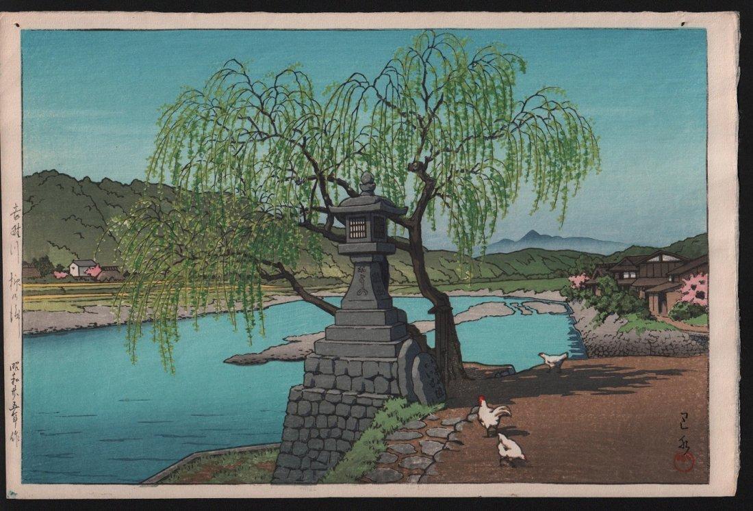 Kawase Hasui: Yanagi Ferry, Yoshino River, 1950