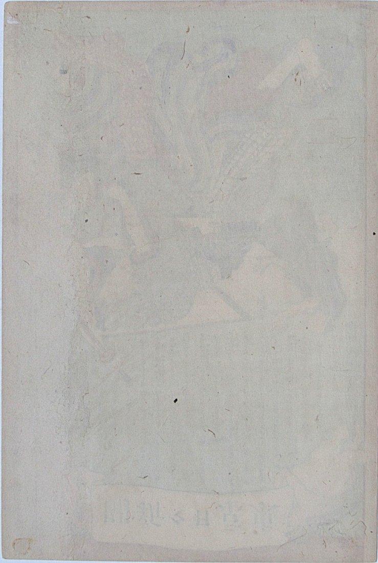 Ochiai Yoshiiku: Family affairs, 1875 - 2