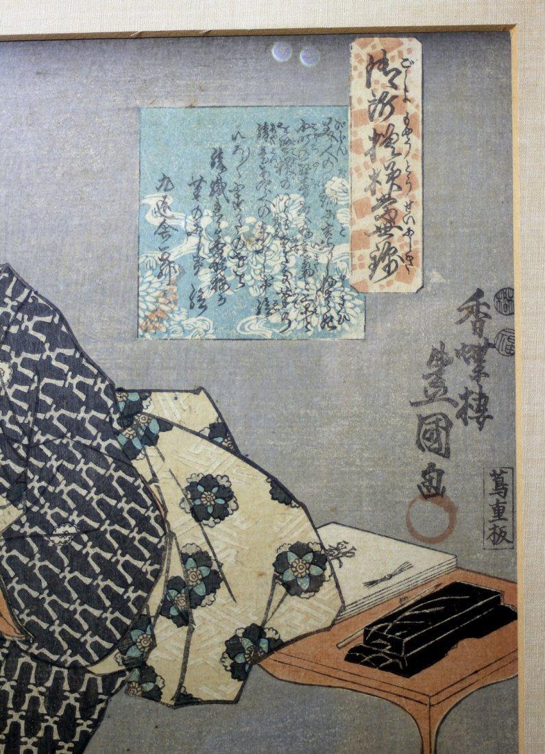 Utagawa Kunisada I: Bijin Triptych, 1847 - 3