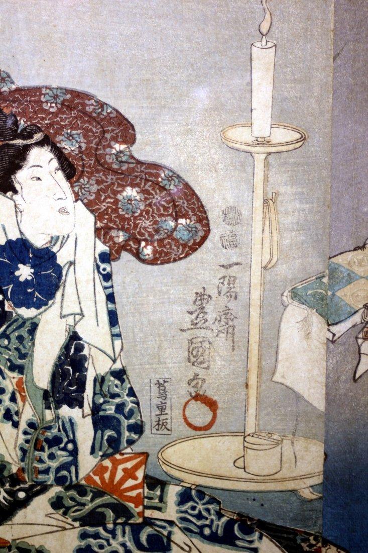 Utagawa Kunisada I: Bijin Triptych, 1847 - 4