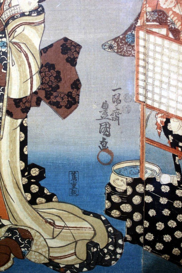 Utagawa Kunisada I: Bijin Triptych, 1847 - 5