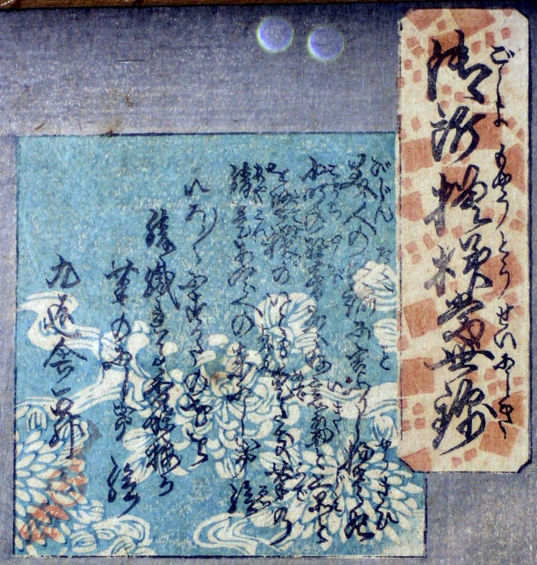 Utagawa Kunisada I: Bijin Triptych, 1847 - 6