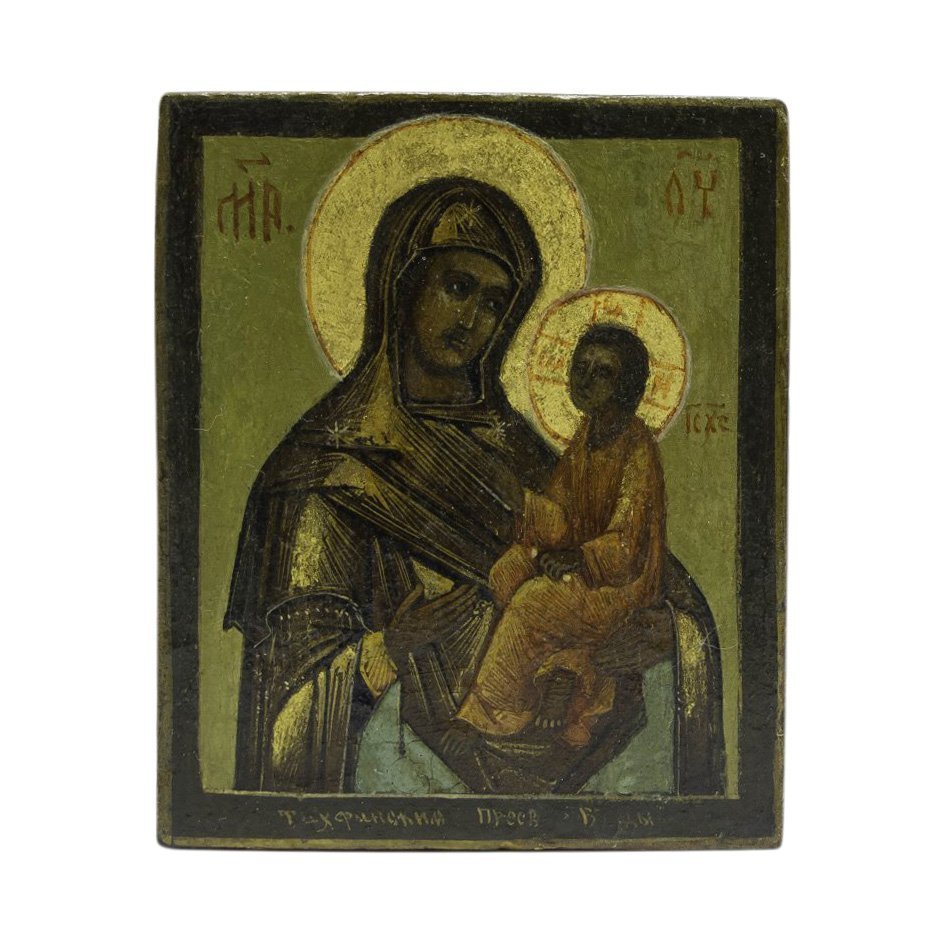 19th C Russian Icon Mother of God
