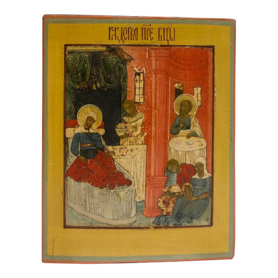 19th C Russian Icon Nativity of the Virgin