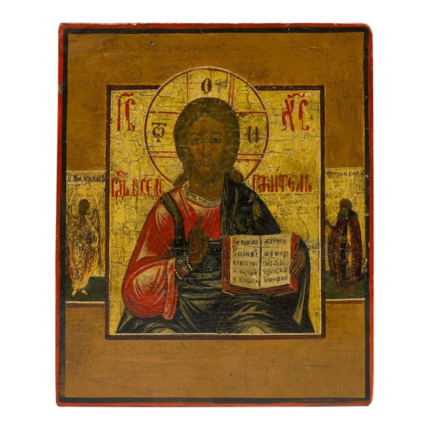 19th C Russian Icon Christ Pantocrator