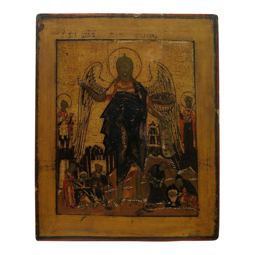 19th C Russian Icon John the Forerunner