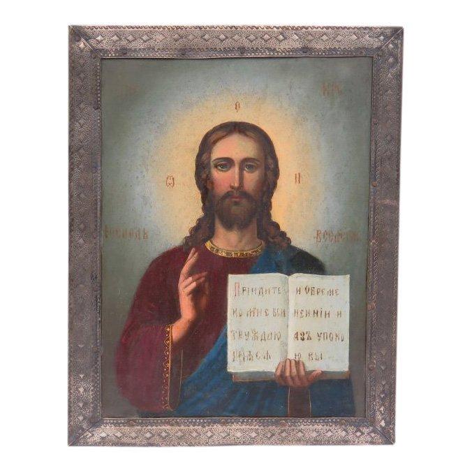 19th C Russian Icon Christ Pantocrator, Silver Basma