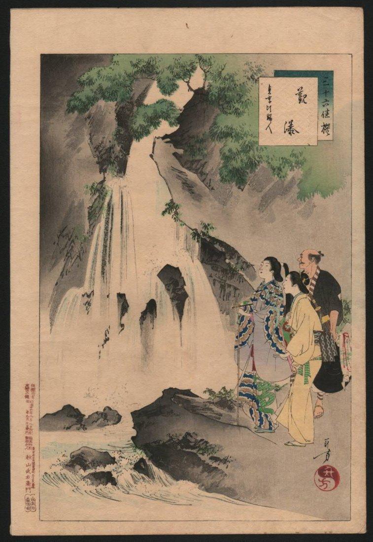 Toshikata Mizuno: Viewing a Waterfall
