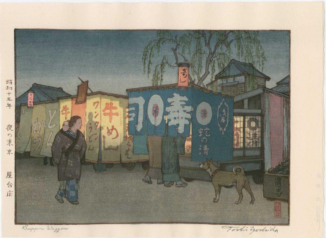 Toshi Yoshida: Supper Wagon, 1938