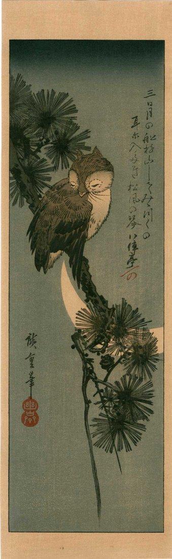 Hiroshige: Little Owl Sleeping in a Pine