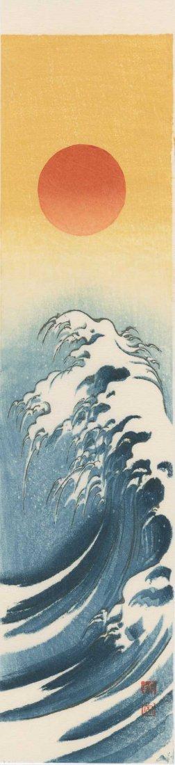 Koho Shoda: Sunrise and Great Wave, 1920's