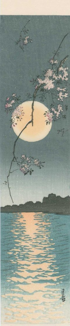 Gesso Yoshimoto: Full Moon & Cherry Blossoms, 1920's