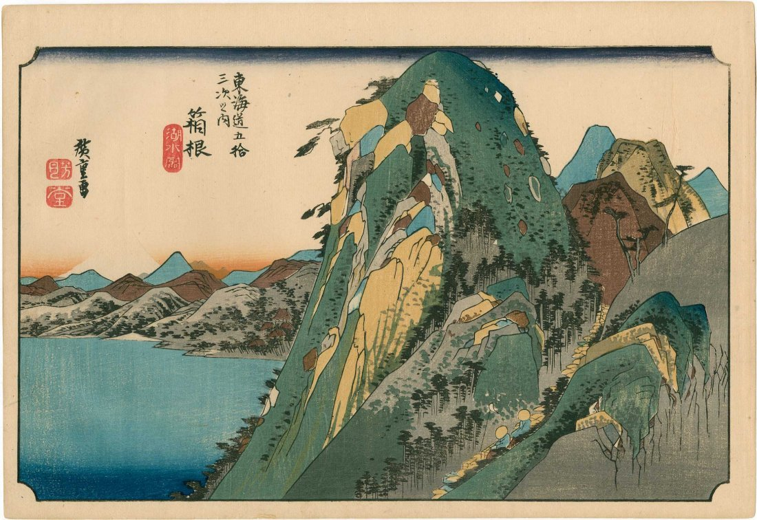 Hiroshige: Hakone (Bandit's Haven), 1830