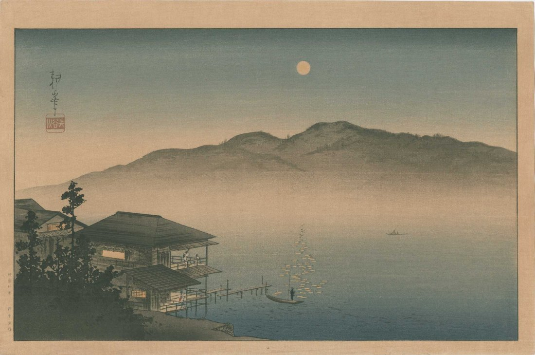Koho Shoda: Lakeside Inn in Evening Mists, 1930's