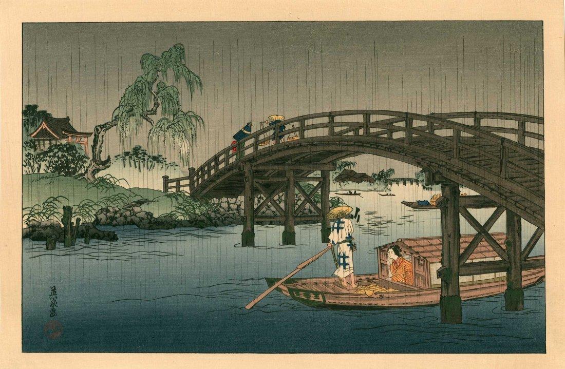 Keisai Eisen: River Ferry Boat in the Rain, 1930's