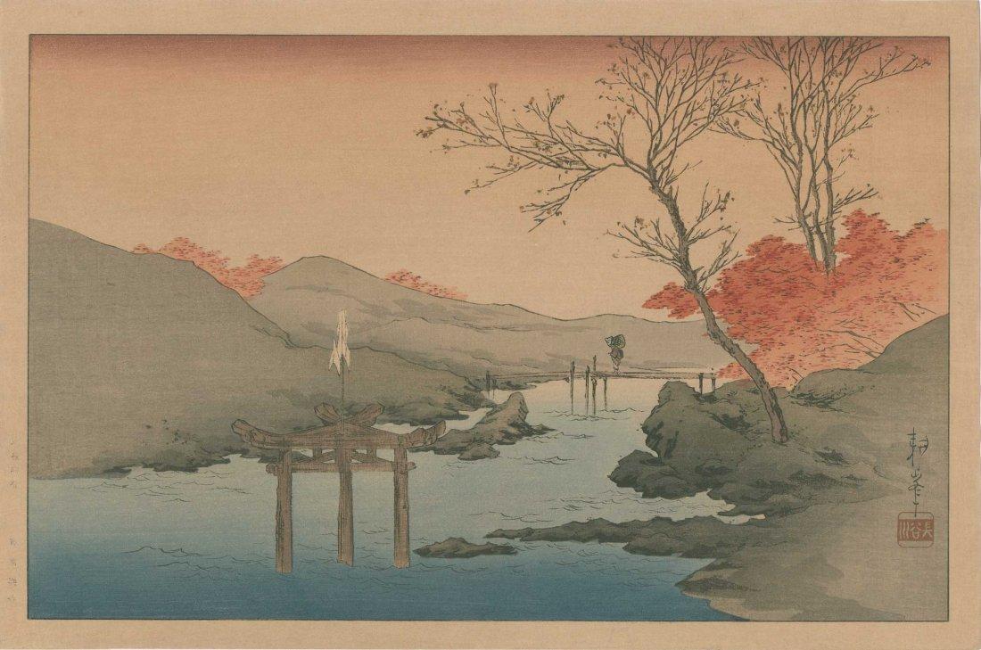Koho Shoda: River Scene in Autumn, 1930's