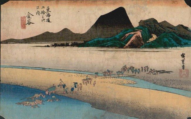 Hiroshige: 53 Stations of the Tokaido Hoeido Edition
