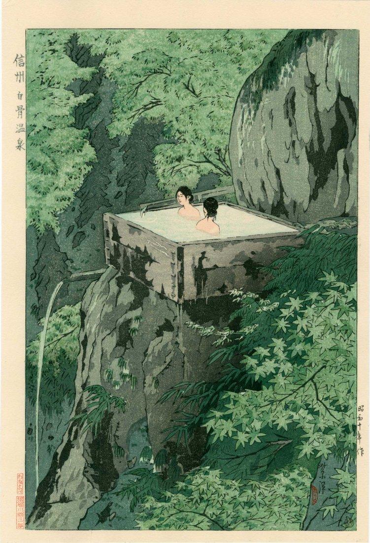 Shiro Kasamatsu: Shirahone Hot Spring Shinshu, 1935