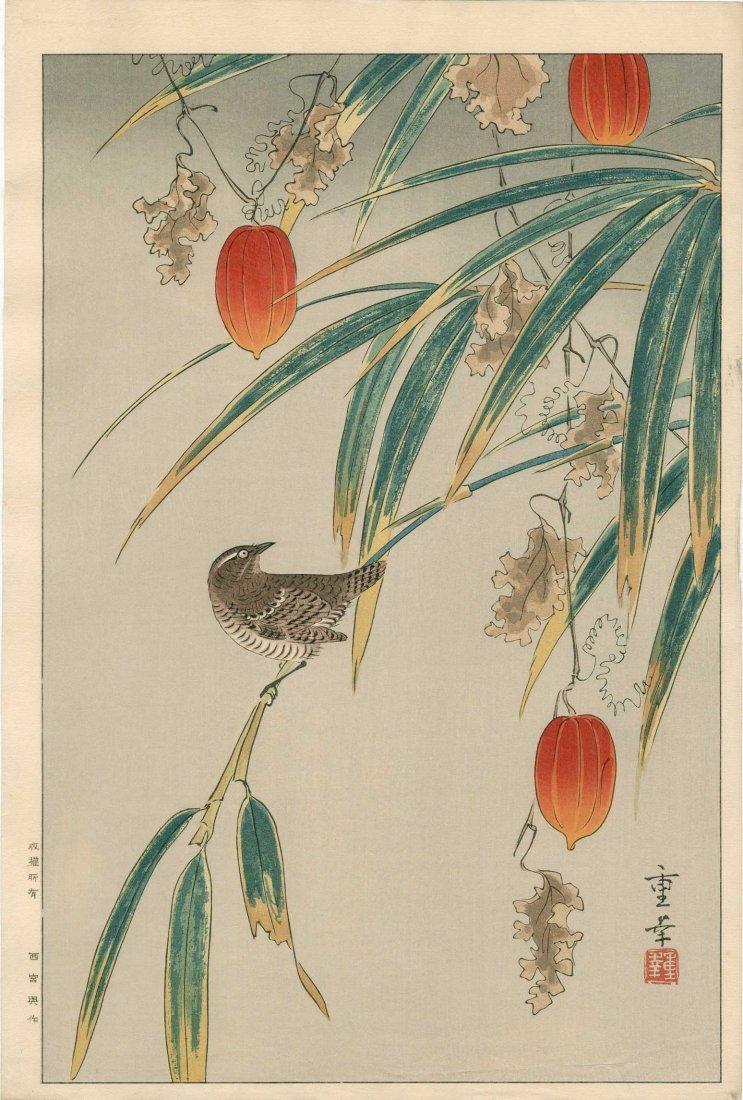 Jyuukko: Bird in a Persimmon Tree, 1920's